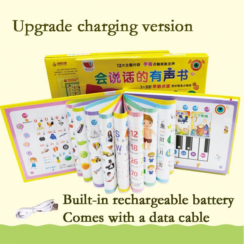 2020, Детские Аудиокниги для чтения, аудиокниги, машина для раннего образования, Детские обучающие игрушки для обучения младенцу, точечное чт...