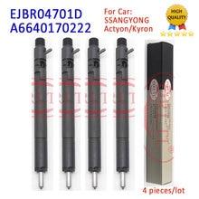 4 шт. топливный инжектор EJBR04701D (A6640170222), инжектор системы впрыска общего топлива R04701D A6640170021 для SSANGYONG Kyron Actyon