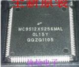 IC جديد الأصلي MC9S12XS256MAL QFP شحن مجاني