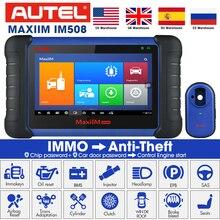 Autel MaxiIM IM508 OBD2 автомобиль scania диагностический Автомобильный сканер инструмент для двигателя ECU XP200 программируемый Профессиональный Автомобильный сканер