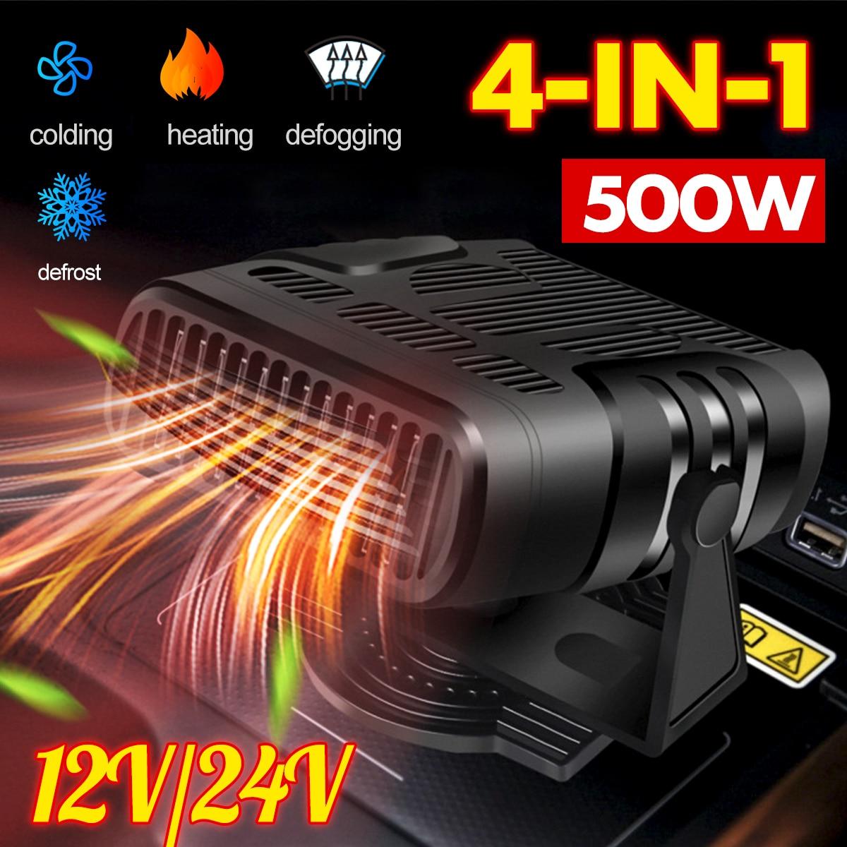 Car Heater 12/24V 500W Portable 360 Adjustmen 4 IN 1 Electric Heater Cooling Fan Air Purifier Windsc