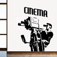 Autocollants muraux impermeables pour famille cinema  decoration artistique pour la maison  salon  entreprise  ecole  papier peint  livraison directe