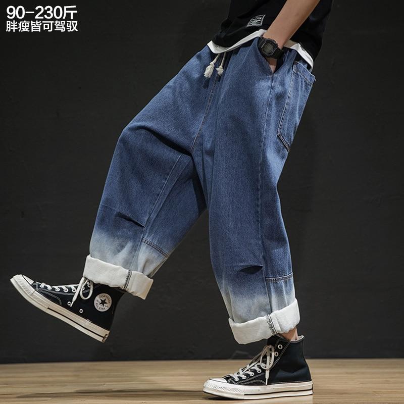 Gradient drop feel wide leg pants straight men's jeans loose, damp and fat, fat, big, autumn and winter men's pants