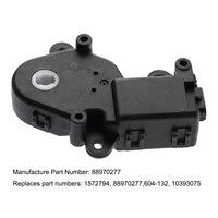 604 132 hvac heater blend door actuator 88970277 for chevrolet colorado gmc canyon 2004 2012 pontiac vibe 2003 2012