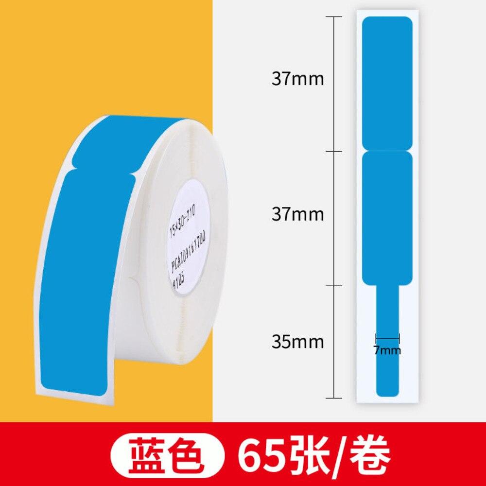 niimbot-maquina-de-etiquetas-de-cable-d11-d61-cable-de-red-de-habitacion-interruptor-de-seguridad-de-coleta-de-fibra-optica-autoadhesivo-termico