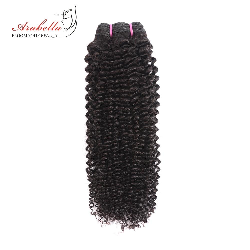 Paquetes de pelo rizado mongol 1/2/3/4 piezas extensiones de cabello Remy de Color Natural arabila 100% paquetes de cabello humano