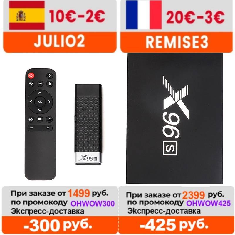 TV Box X96 ، Android 9.0 ، Amlogic S905Y2 ، 4 جيجا بايت رام ، 32 جيجا بايت ، 5 جيجا بايت واي فاي ، بلوتوث 4.2 ، دونجل تلفزيون صغير ، مشغل وسائط ذكي 4K