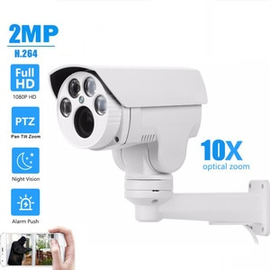 Full HD 1080P IP Camera PTZ Outdoor 2MP 5MP 4x 2.8-12mm 10x 5-50mm Motorized Auto Zoom Varifocal Lens IR Cut Onvif CCTV Camera