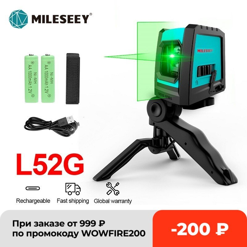 Mileseey New 2 Lines Laser Level L52R Professional Vertical Cross Laser Leveler with Battery and Tripod лазерный уровень