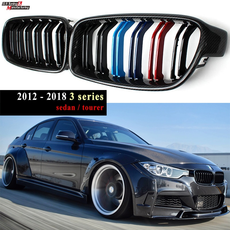 M-colorido fibra de carbono rimmed grade dianteira do rim para 2012 - 2018 3 séries sedan f30 wagon f31 oem montagem acabamento de alto brilho