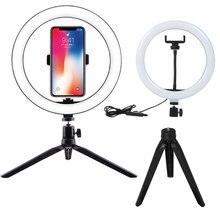 Anillo de luz LED regulable para Selfie de 10 pulgadas para estudio fotográfico, anillo de luz de relleno para foto con trípode para iphone, Smartphone, estudio, maquillaje