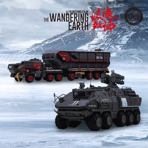 Wandering Earth Movie Alloy Personnel Carrier Carrier Vehicle Engineering Vehicle CN171-11/114-03/373