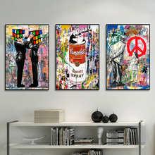 Граффити магический куб уличное искусство холст печать живопись абстрактная фигурка Настенная картина Современная гостиная домашний деко...