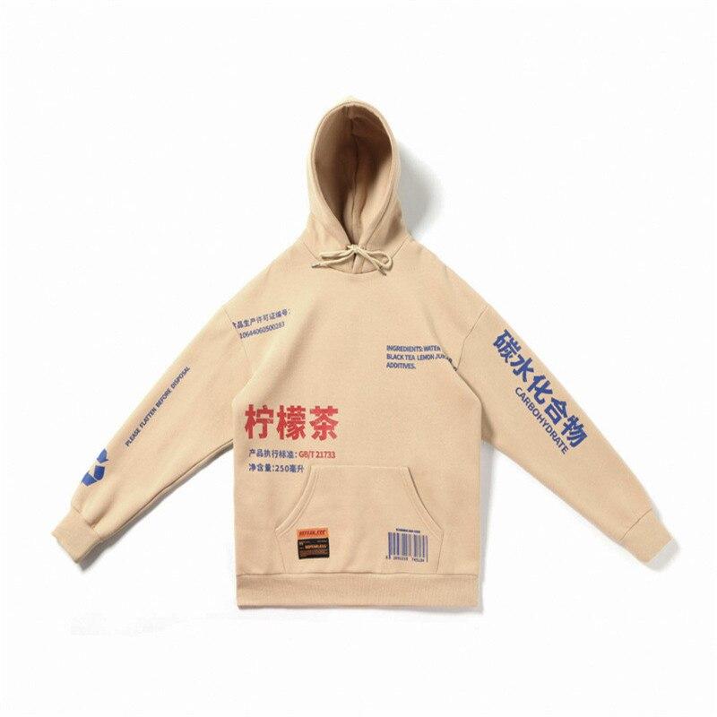 Té de limón impreso sudaderas con capucha polares hombres/mujer Casual ropa informal con capucha sudaderas Hip Hop Harajuku hombre Tops