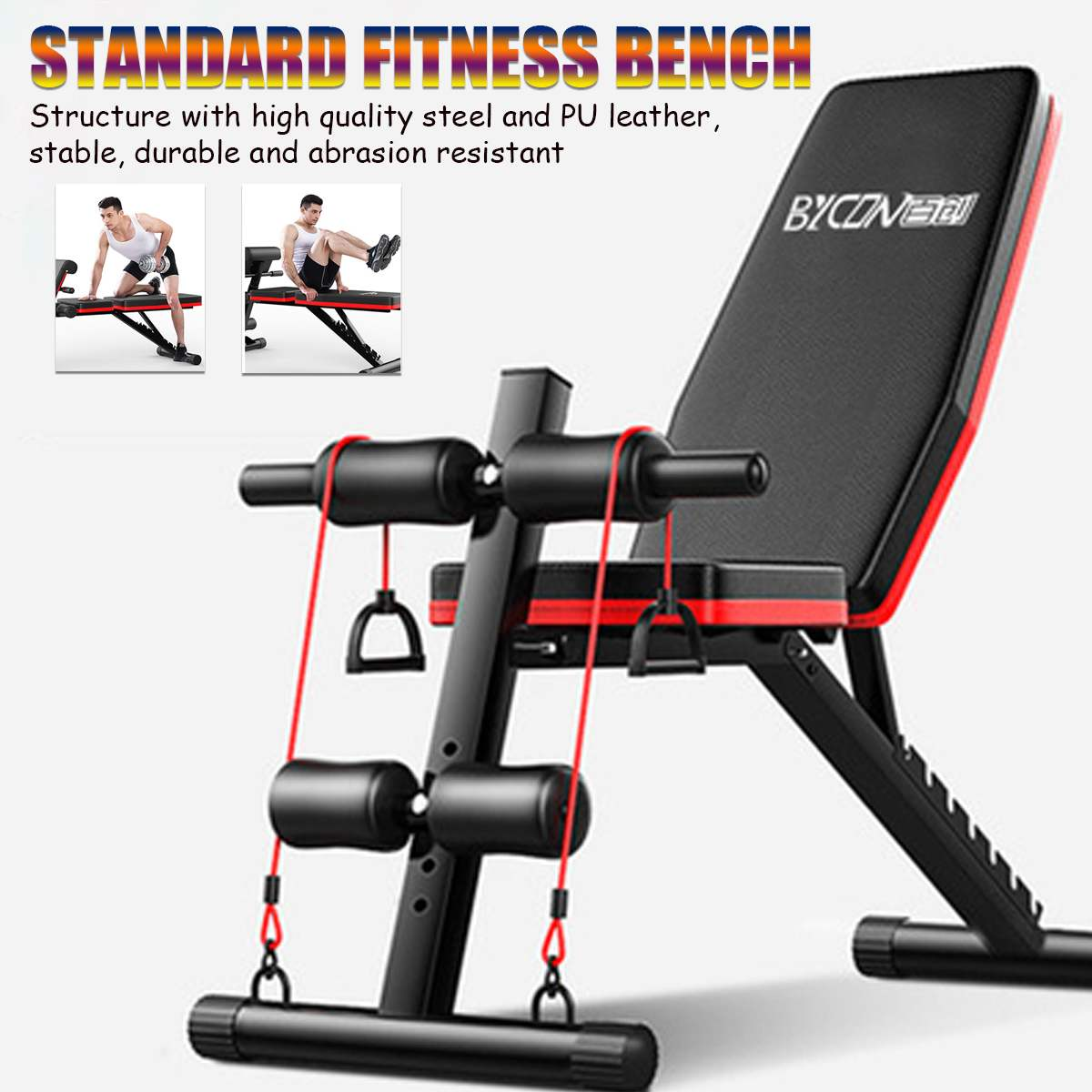 Household Fitness Workout Gym Exercise Training Equipment Indoor Fitness Adjustable Fitness Stool Dumbbell Bench Sit Up Stool