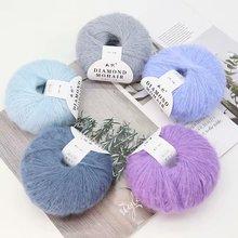 250g 10 bolas/lote de hilo de Mohair lana fina para tejer suéter hilo de tejer a mano hilo de ganchillo hilo de hilo