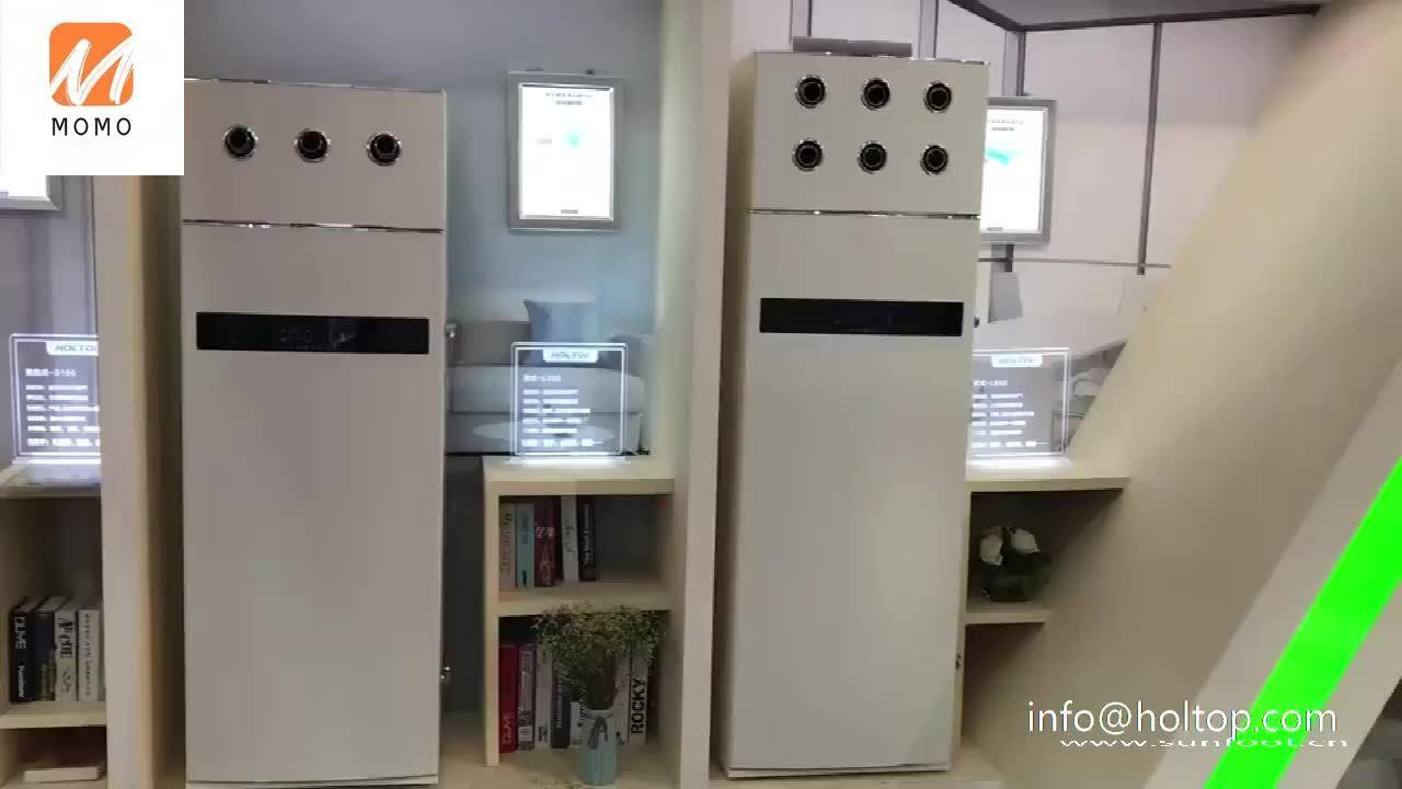 Vertical Installation Smoke Ventilator Air Conditioning System Forced Ventilation Price consultation customer service