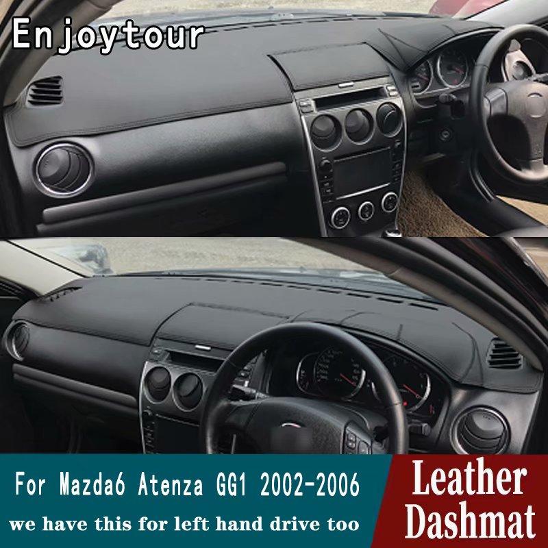 Для Mazda 6 Mazda6 2002 2003 2004 2005 2006 2008 Кожа приборной панели крышки тире коврик ковер автомобиля Средства для укладки волос RHD
