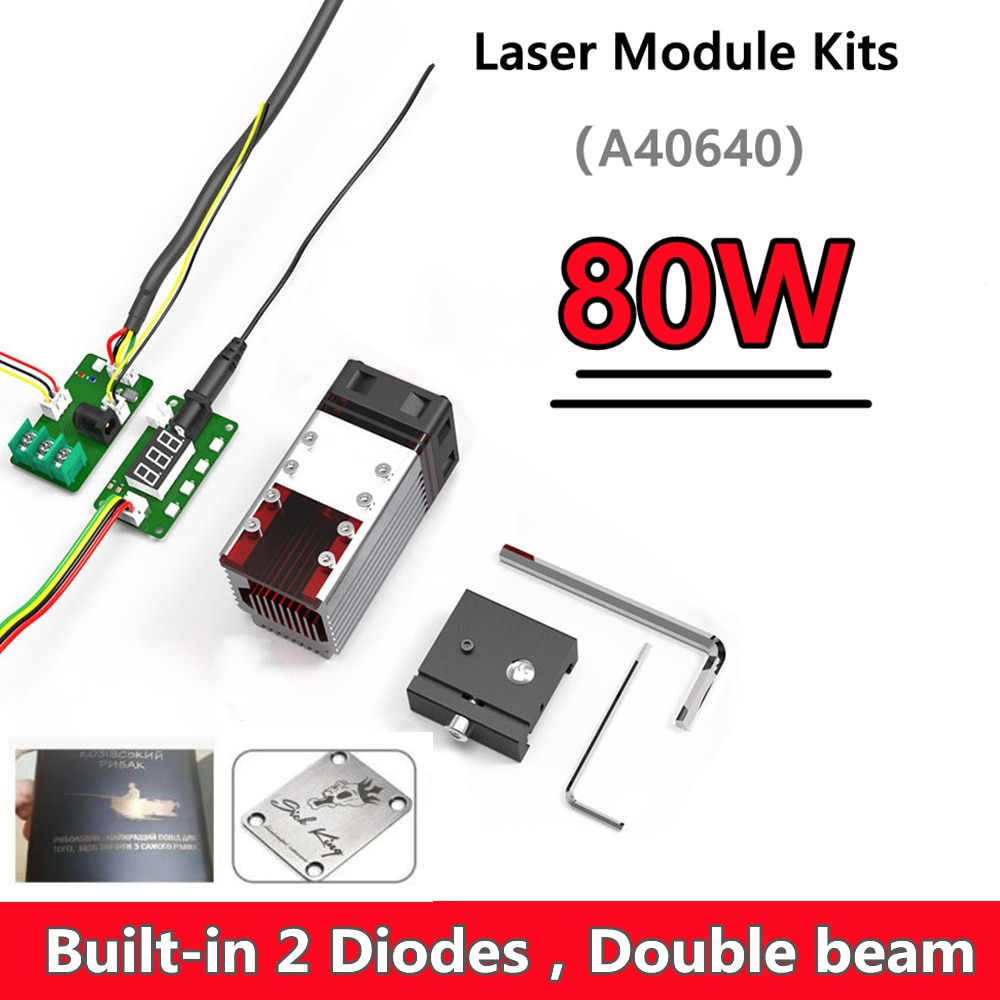 NEJE A40640 80 واط عالية الطاقة وحدة الليزر عدة نك الليزر ماكينة قطع وحفر المعادن الفولاذ المقاوم للصدأ النقش الخشب قطع أداة