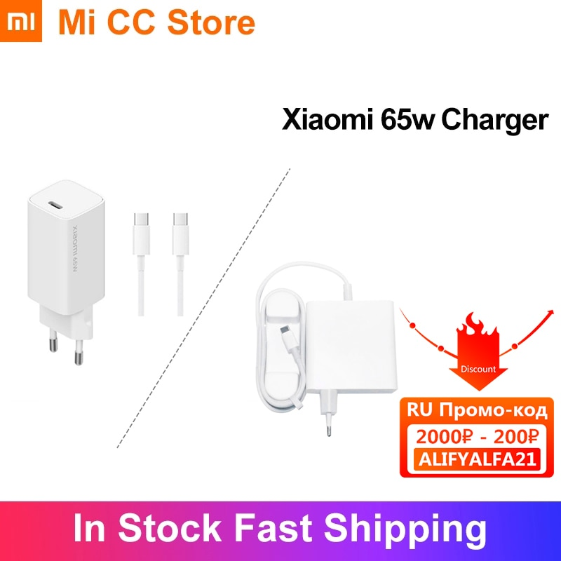 Global Version Xiaomi 65W Charger GanTech TypeC Output Laptop Charger QC Adapter USB CPort Charger F