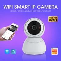 Wifi Camera 1080P Home Security IP Camera IR Night Vision Audio Surveillance Baby Monitor Tuya Smart Life APP Push Notification