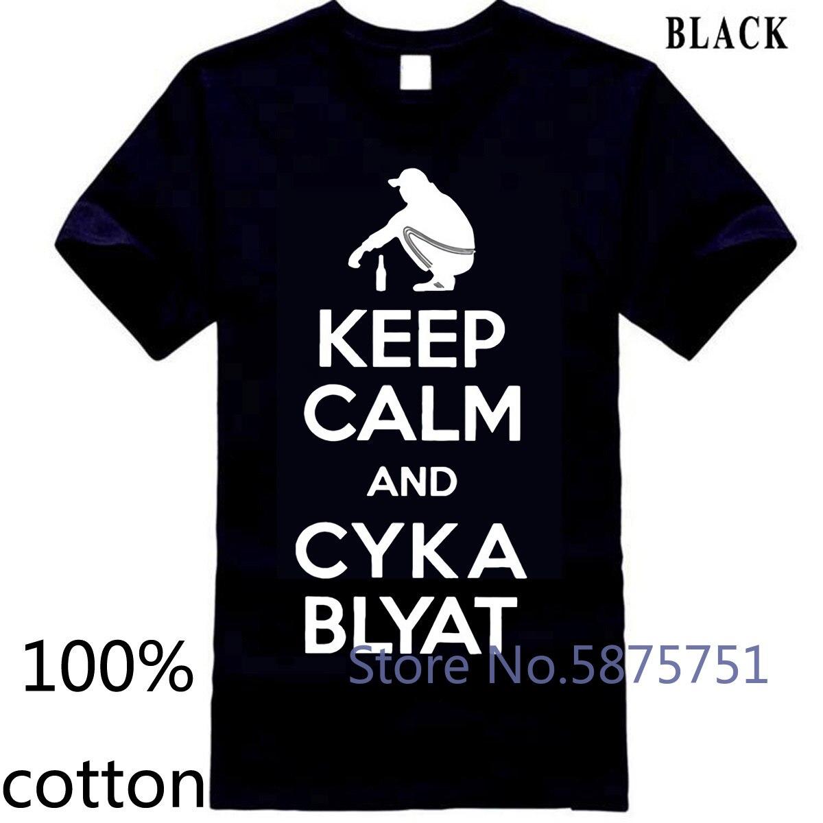 Keep Calm y Cyka Blyat-ruso Gopnik Slav Slavic precio bajo para n Boys camiseta de los hombres tops camisetas 100% algodón
