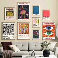 abstract yayoi kusama museum exhibition nordic vintage poster wall art print canvas painting wall pictures for living room decor