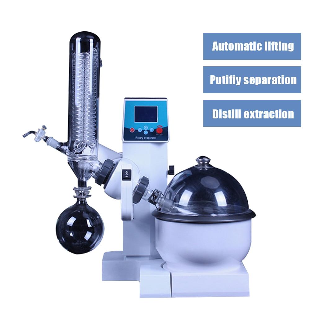 Lab Rotary Evaporator 0-300℃ w/Motor Lift Digital Heating Bath Set
