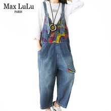 Max LuLu New Fashion Korean 2021 Womens Vintage Denim Overalls Ladies Printed Casual Loose Jeans Gir