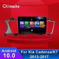 oonaite 9 66 inch android 10 0 usb car radio am fm dvd multimedia video player gps navigation for kia cadenza
