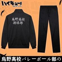Cosplay Anime Haikyuu Giacca Haikyuu Nero Abbigliamento Sportivo Karasuno Liceo Volleyball Club Uniforme Costumi Cappotto
