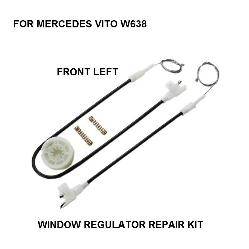 Для MERCEDES VITO W638 Ремонтный комплект стеклоподъемника передний левый 1996-2003
