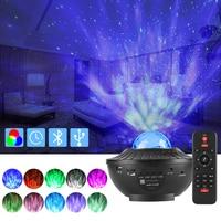21 режим освещения USB обновление светодиодный Звездный ночник музыкальная волна Bluetooth-совместимый музыкальный пульт дистанционного управле...