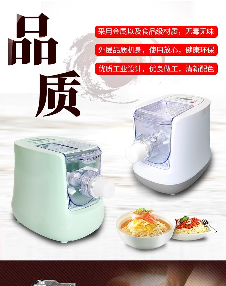 Máquina de procesador de alimentos Fabricante de fideos, máquina de fabricación de...