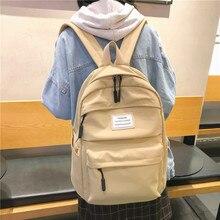 JIULIN Waterproof Nylon Women Backpack Female Large capacity high schoolbag Korean Vintage girl Shoulder Bags Travel Bag Mochila