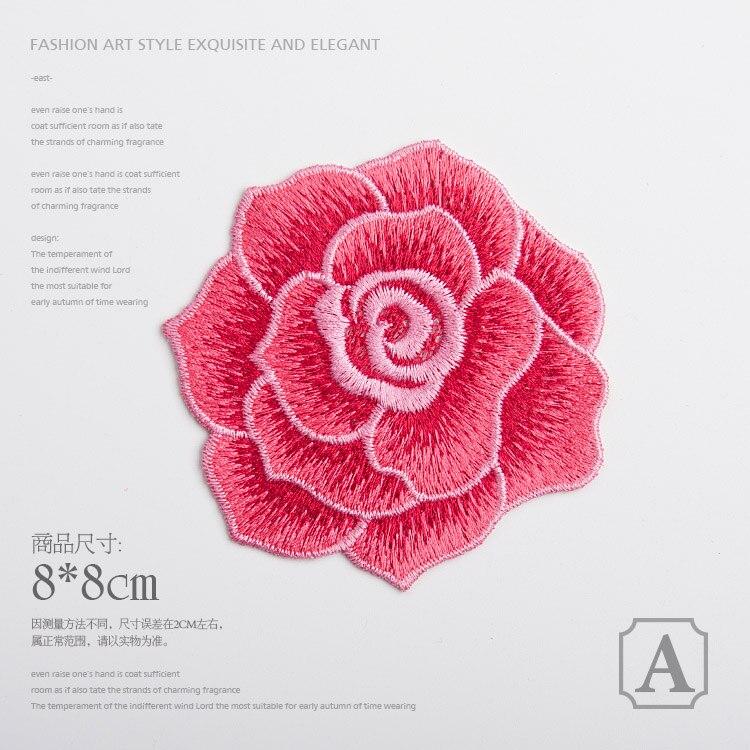 Exquisito diseño de Rosa bordado pequeño parche de tela suave utilizado en decoración y parches diy