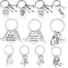 Si papa ne peut pas le réparer personne ne peut outils à main porte-clés papa porte-clés cadeaux danniversaire papa fête des pères cadeaux porte-clés porte-clés chaud