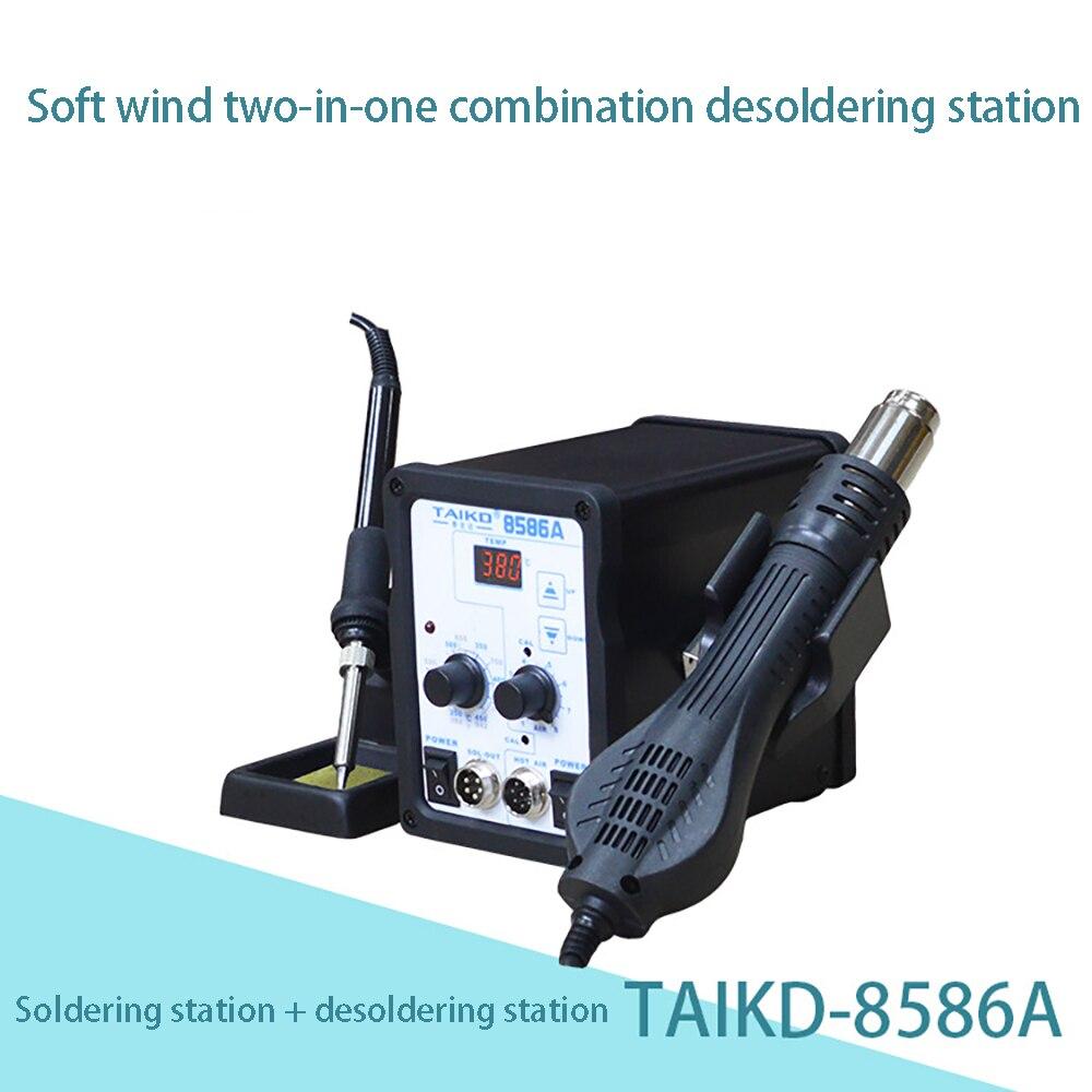 TAIKD 8586A Hot Air Gun Soldering Station Electric Soldering Iron Two-in-one Desoldering Station Soft Wind Digital Display
