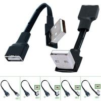 5 см 10 см USB 2,0 A штекер-гнездо 90 Угловой Удлинительный адаптер кабель USB2.0 штекер-гнездо вправо/влево/вниз/вверх черный кабель Шнур