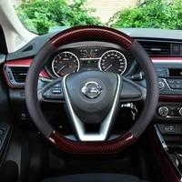 d shape car steering wheel cover pu leather for nissan qashqai j11 nissan x trail t32 golf 7 tiguan 2019 2020 kia optima k5 2021