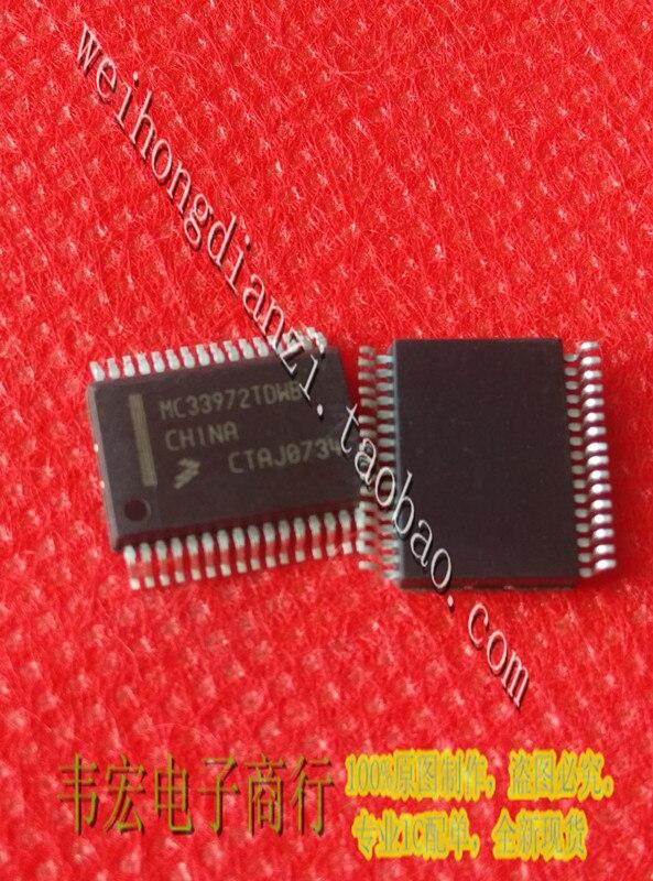 ¡Libre de MC33972TDWB MC33972DWB MC33972ATWE SSOP 3!