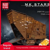 mould king 21009 star series desert crawler sand base electric version of small particle puzzle assembled building block toys