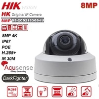 original hik ds 2cd2183g0 iu replace ds 2cd2185fwd is 8mp poe 4k hd ir built in mic network dome camera upgardeable video