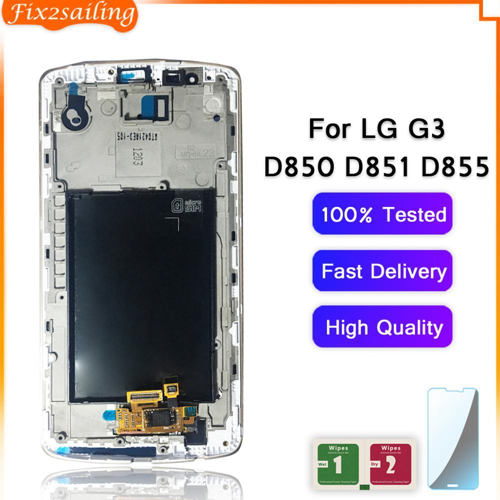 Pantalla para LG G3 LCD digitalizador de pantalla táctil con reemplazo de marco para LG G3 D850 D851 D855 negro blanco oro LCD