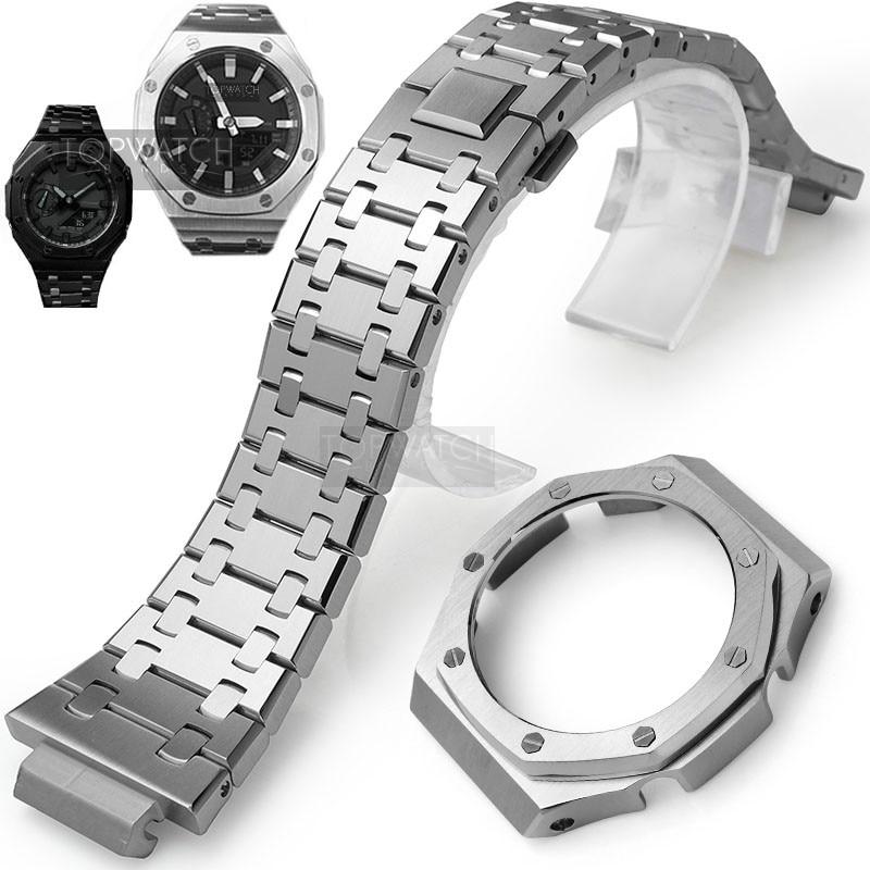 3ND 2ND GA2100 Watch Band Strap Bezel Metal Stainless Steel Second Generation Frame Bracelet Accessory GA2110 Watchband
