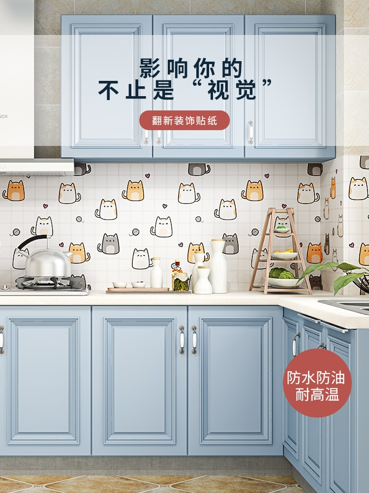 Kitchen Wall Stickers Anti Oil Paste Self-adhesive Wallpaper Waterproof Desktop Stickers Pastoralism Home Improvement Wallpaper