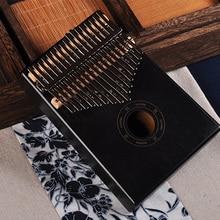 17 touches taureau Kalimba pouce Piano acajou corps Instrument de musique meilleure qualité et prix