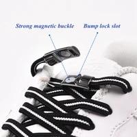 1pair elastic magnetic shoelaces quick no tie shoe laces kids adult unisex locking shoelace flats sneaker shoe laces strings