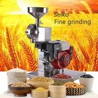 commercial grinder gasoline power whole dryness medicinal materials grains smash tool superfine grind vertical grind machine
