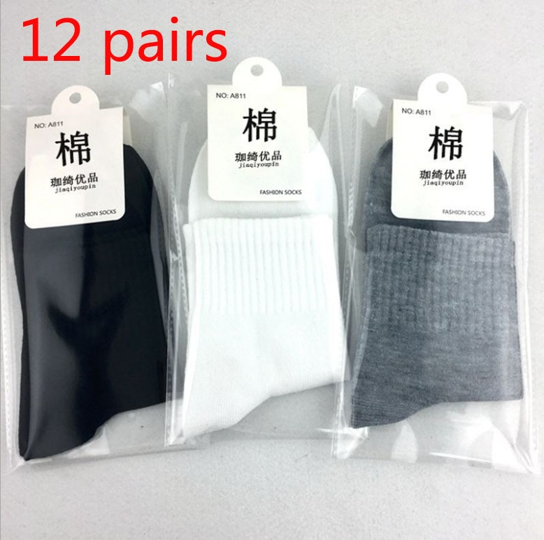 12 Pairs/Lot  Men's Socks Mixing Individually Wrapped Polyester Cotton Breathable Short Striped Women Socks Factory Wholesale